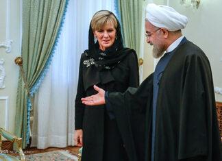 Rouhani0