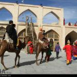 Seljuq Dynasty in Isfahan83