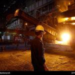 Steel bullions11