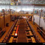 Steel bullions22