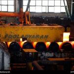 Steel bullions25
