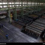 Steel bullions33