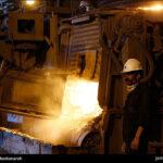Steel bullions6