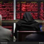 Tehran Stock Exchange 1