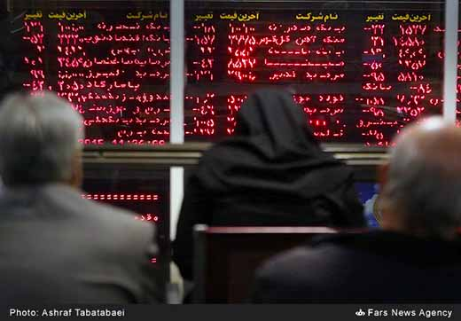 Tehran Stock Exchange 1