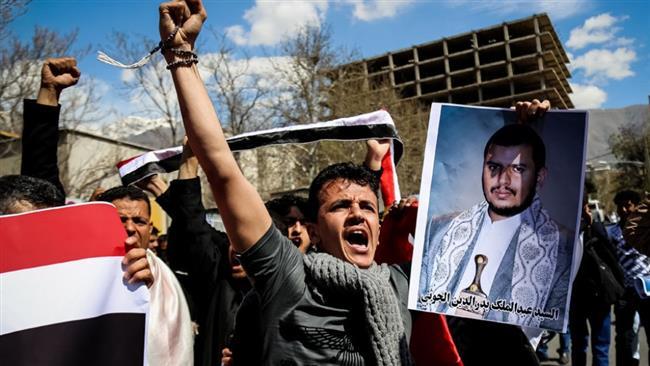 Yemenis protest