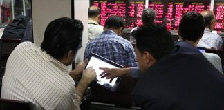 Tehran Stock Exchange