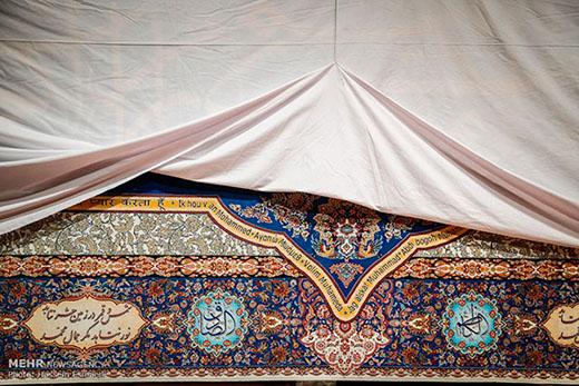 largest framed carpet