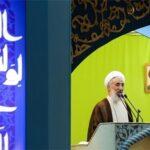 Ayatollah Kazzem Sediqi