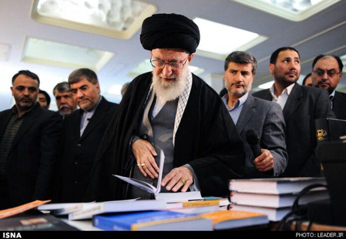 Ayatollah Seyyed Ali Khamenei -0