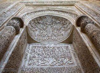 Bastam Grand Mosque-0