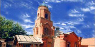Cantor Church