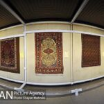 Carpet Museum1