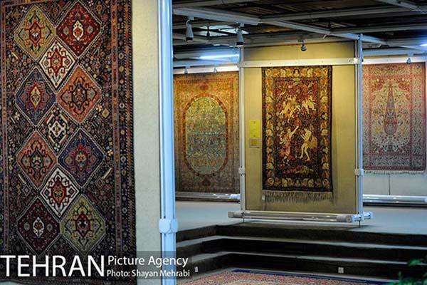 Carpet Museum777