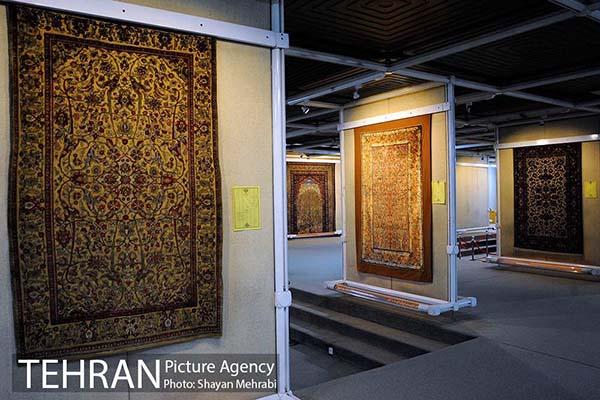 Carpet Museum787