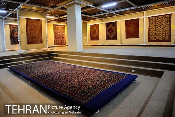 Carpet Museum803
