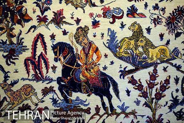 Carpet Museum832