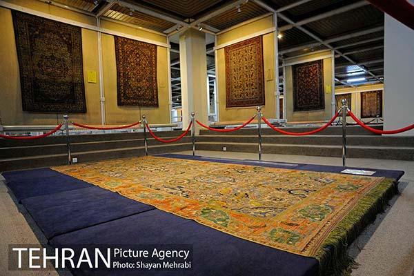 Carpet Museum84