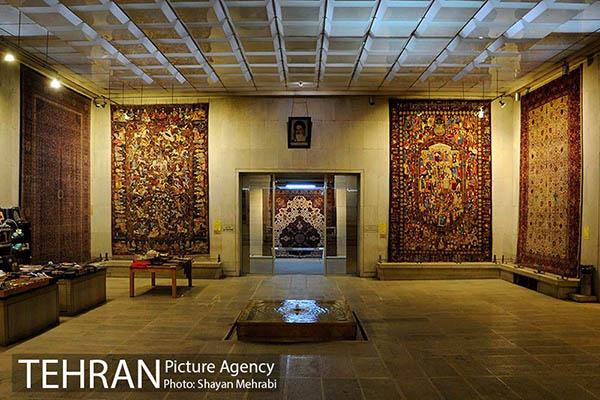 Carpet Museum87