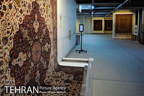 Carpet Museum97