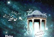Hafez-1