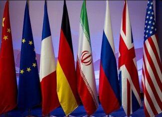 Iran Talks Flags