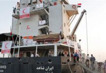 Iran ship to yemen