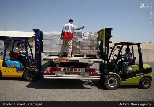 Iranian Red Crescent Society
