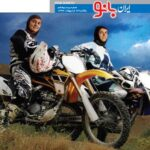 Iranian_women_motor