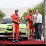 Middle East Rallya564