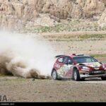 Middle East Rallya66