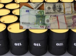Oil-dollar-rial