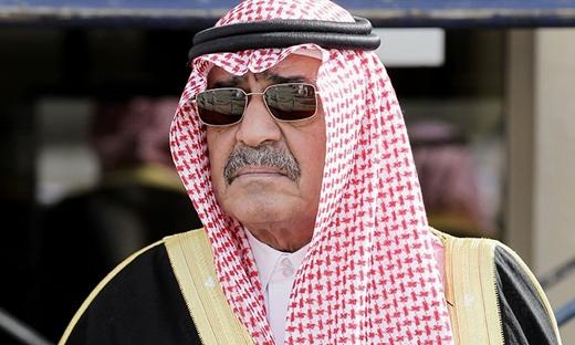 Muqrin bin Abdul-Aziz Al Saud