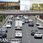 Tehran-122