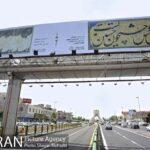 Tehran-192