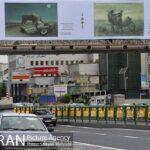 Tehran-202