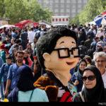 Tehran Book Fair-15