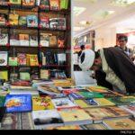 Tehran Book Fair -22