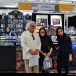 Tehran Book Fair-27