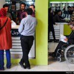 Tehran Book Fair-28