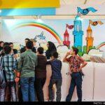 Tehran Book Fair-34