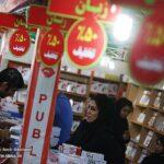 Tehran Book Fair-b-002