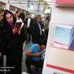 Tehran Book Fair-b-005