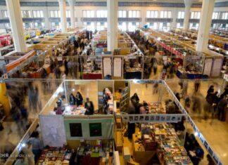 Tehran Book Fair000