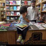 Tehran Book Fair437