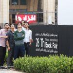 Tehran Book Fair444