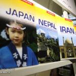 Tehran Book Fair446