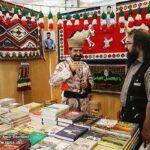 Tehran Book Fair449
