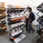 Tehran Book Fair465