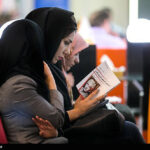 Tehran Book Fair474